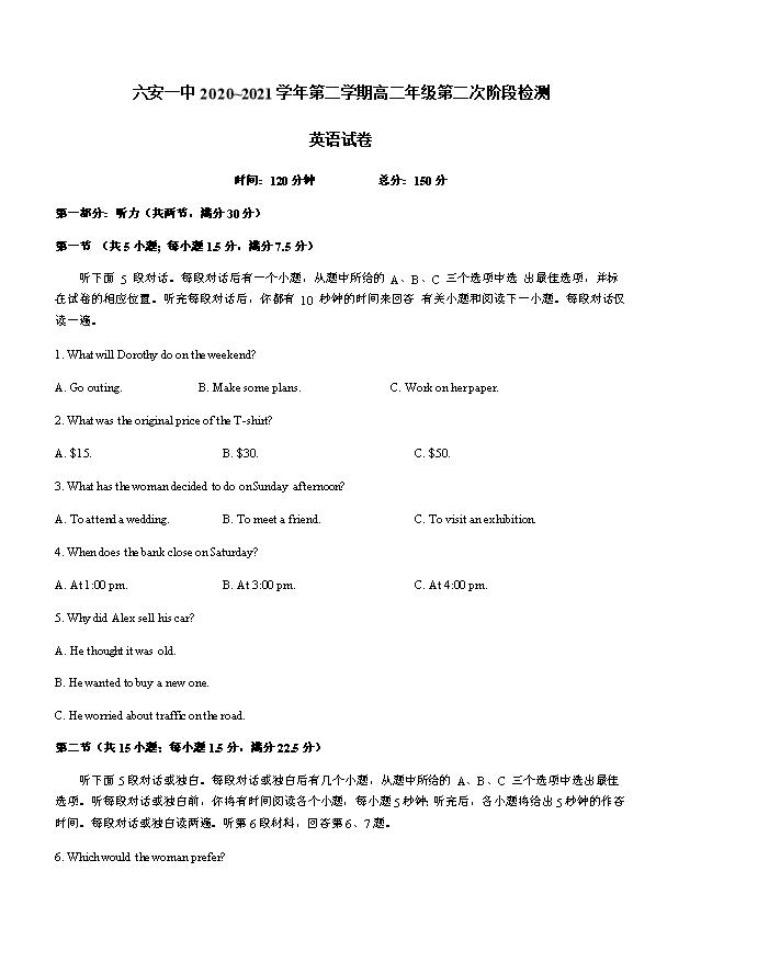 《KS5U发布》安徽省芜湖市2020-2021学年高一下学期期末考试 英语(译林版) Word版含答案bychun