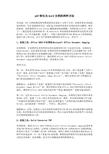 山西省忻州市岢岚县中学2020-2021学年高一下学期4月月考历史试题 Word版含答案