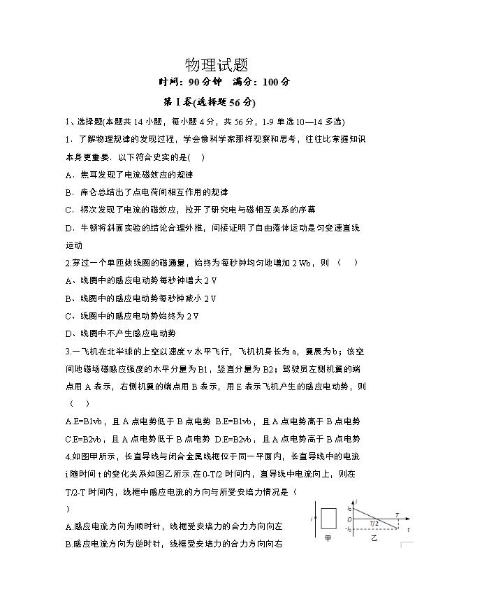 《KS5U发布》黑龙江省大庆市2021届高三下学期第二次教学质量监测试题(二模)(4月) 物理 Word版含答案bychun